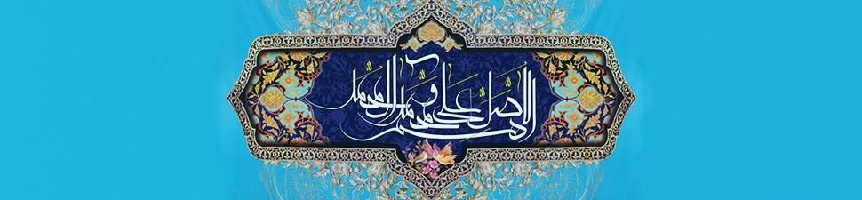 پایگاه اطلاع رسانی وحید باقر پور کاشانی