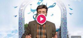 تدریس حق الیقین – باقرپور کاشانی (جلسه سوم)