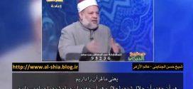 ماجرای قلم و دوات _ شیخ حسن الجناینی
